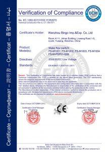 CE-de-FS-M1003