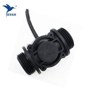 Capteur de débit d'eau DN25