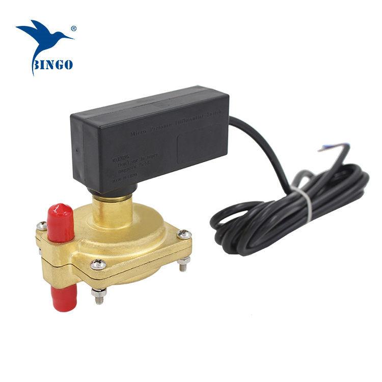 Détecteur de débit d'eau à pression différentielle