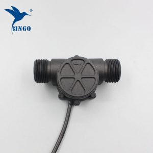 g1 capteur de débit d'eau en plastique