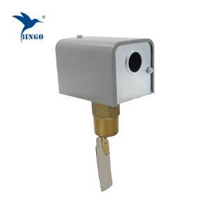 interrupteur de débit liquide à pales