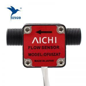 mini débitmètre / capteur de gasoil avec pulseur