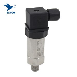 high arruracy DIN pressure transmitter