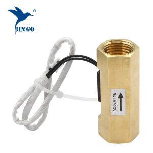 commutateur de débit d'eau en laiton magnétique