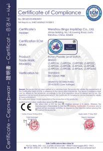 contacteur de niveau rotatif CE-1