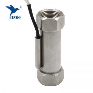 interrupteur de débit d'eau sika